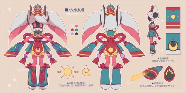 【Voidoll】閻魔大王モデル