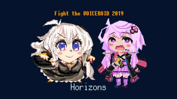 """【支援絵】Fight the VOICEROID 2019 """"Horizons"""" 【MTG】"""