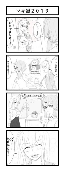 弦巻マキ誕生祭2019