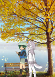 【MMDけもフレ】秋を迎えに【MMD】