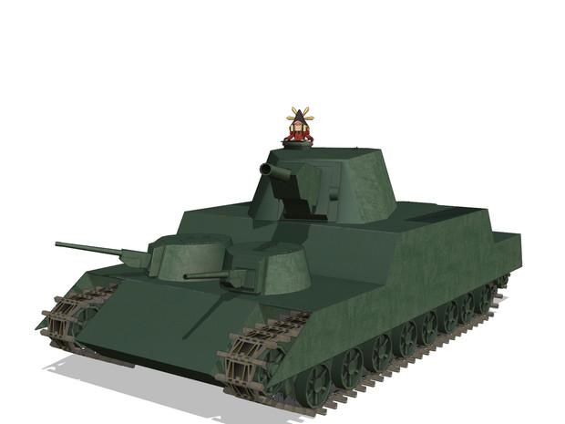 【MMDモデル配布】 超重戦車 オイ車 【MMD陸軍】