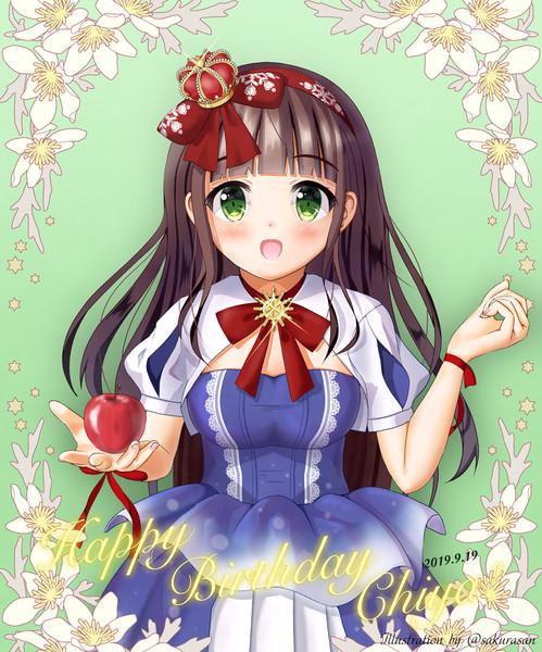 千夜ちゃん誕生日おめでとう!