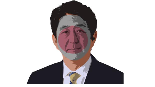 安倍総理 イラスト