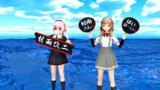 【艦これ】村雨の支援艦隊が到着!