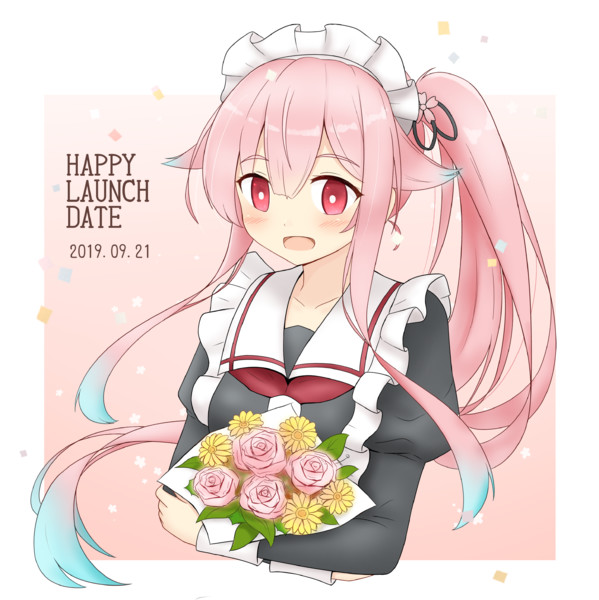 HAPPY LAUNCH DATE