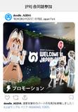 """[PR] フレンズチホー10 けものフレンズ合同誌 """"KEMONO POSTS"""""""