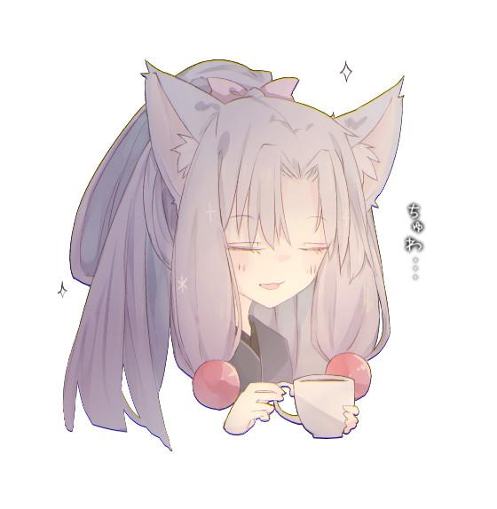 おいしい珈琲イタコ姉様