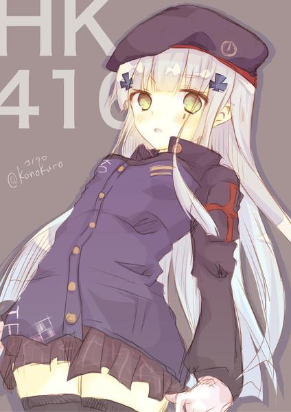 【ドルフロ】HK416