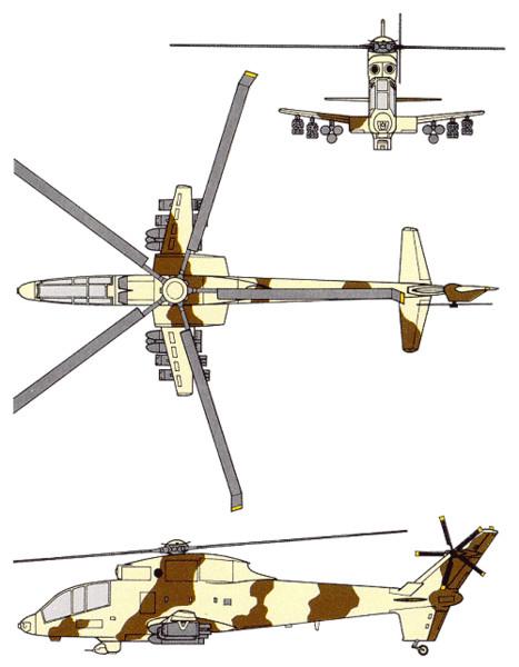 シコルスキー S-67 ブラックホーク