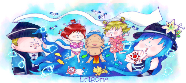 海洋ロマンス世代