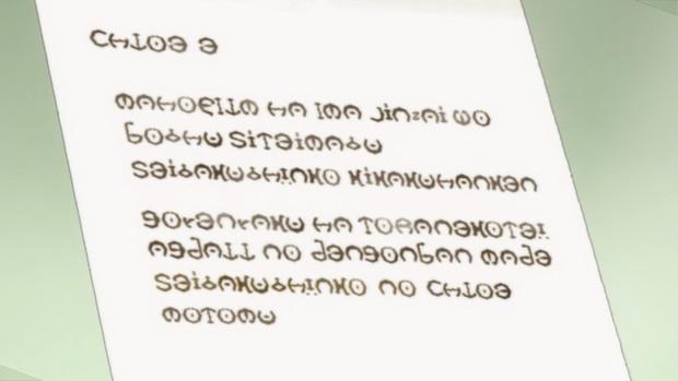 書き かけ の 手紙