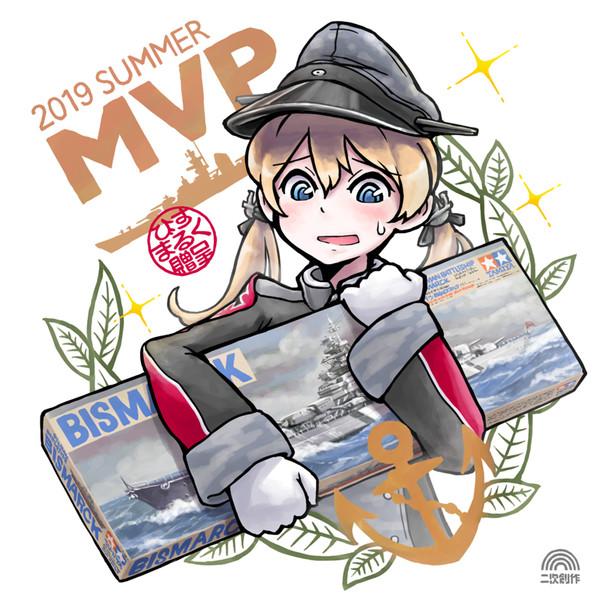 2019夏イベMVP