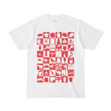 シンプルデザインTシャツ Spur_48(RED)