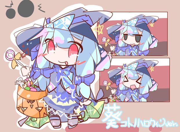 葵コトノハロウィンver.