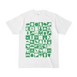 シンプルデザインTシャツ Spur_48(GREEN)