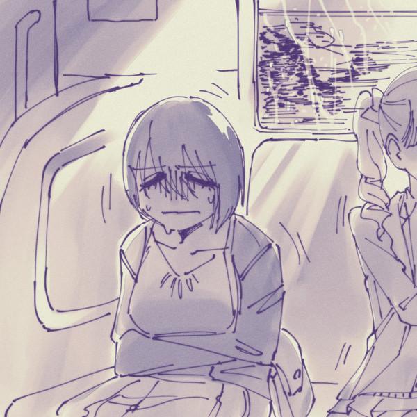 電車に乗る体調が悪い浦谷君