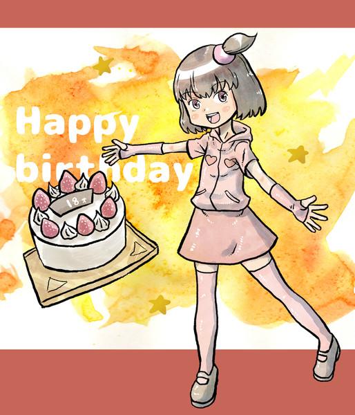桃知さん18歳の誕生日