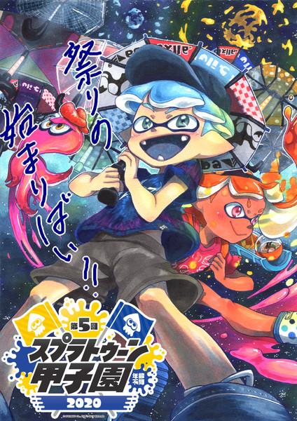 スプラトゥーン甲子園九州応援ポスター
