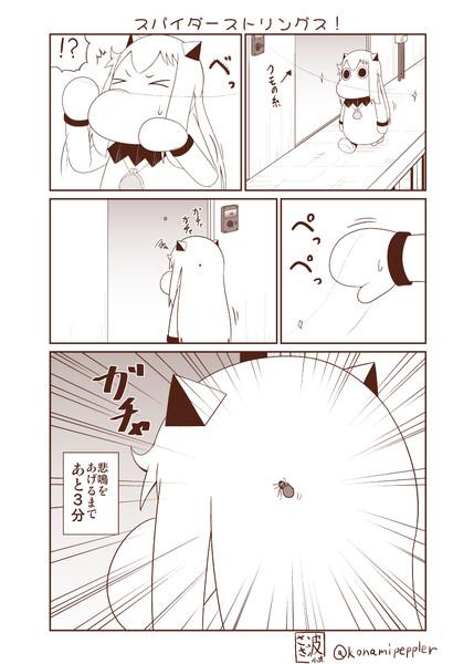 むっぽちゃんの憂鬱167