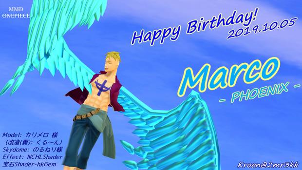 Happy Birthday Marco ☆ 2019【MMDワンピ】