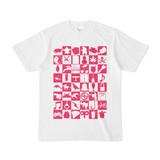 シンプルデザインTシャツ Spur_48(MAGENTA)