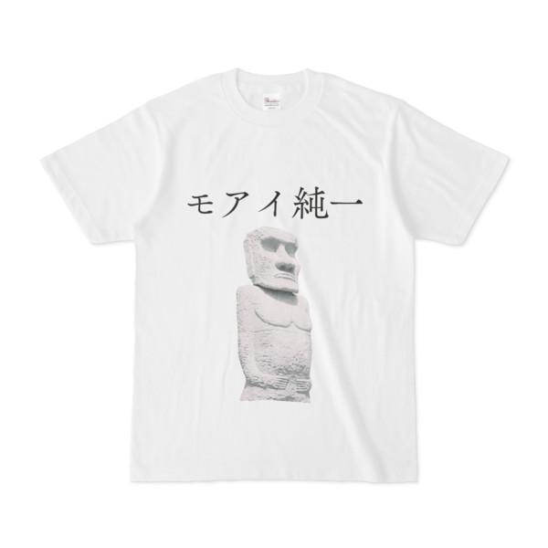 シンプルデザインTシャツ モアイ純一