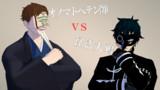 【MMD】オノマトペテン師vs怪盗大鴉