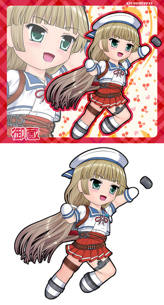 御蔵型海防艦1番艦 御蔵