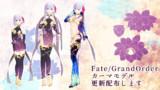 【Fate/MMD】カーマモデル更新配布します
