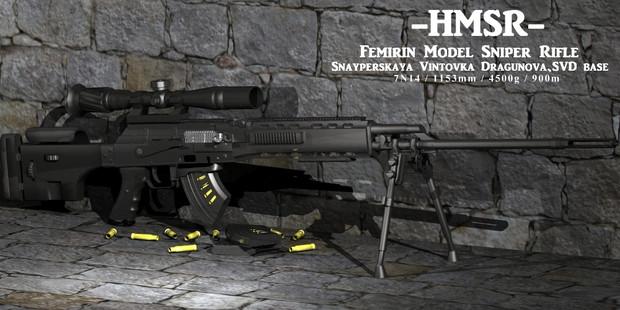 HMSR狙撃銃♪