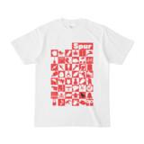 シンプルデザインTシャツ Spur_48_ON(RED)