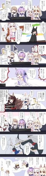 アズレンアニメ1話漫画