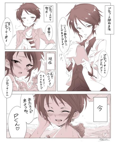 【モバマス】和久井留美さんのPくん呼び。