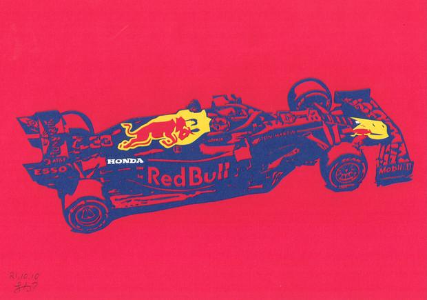【切り絵】F1 レッドブル RB15