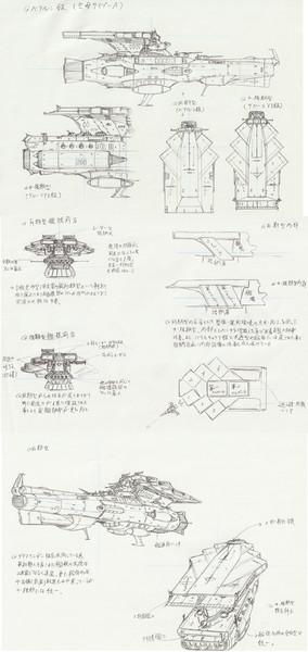 ベアルン級(D級派生案その3)