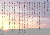 短小説81『ライフゲーム』