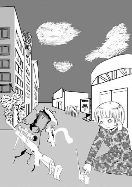 ゴーストタウン迷彩女キャラ