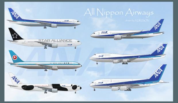 All Nippon Airways Yukison さんのイラスト ニコニコ静画 イラスト