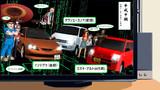 平成中期に活躍した車