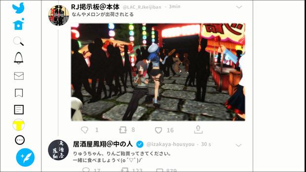 【RAY-GO静画祭Vol.5】一方その頃2