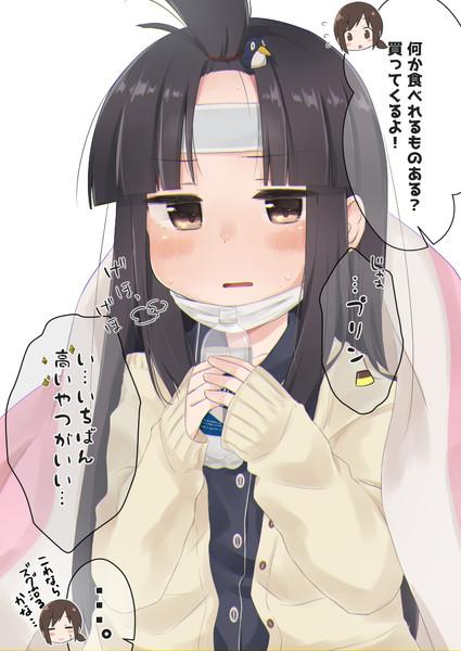 風邪ひき初雪