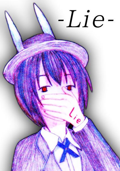 嘘 -Lie-