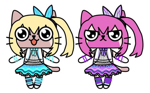 ミライニャカリ(新衣装)&ココロニャミ(新衣装)