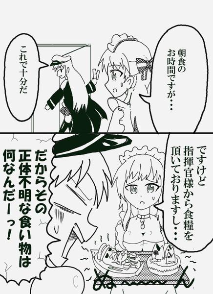 (アズレンアニメ三話)エンプラちゃんの食べたいもの
