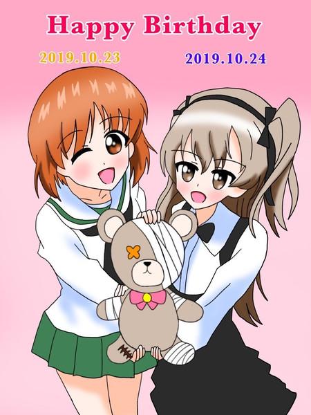 10月23日は西住みほ、24日は島田愛里寿の誕生日