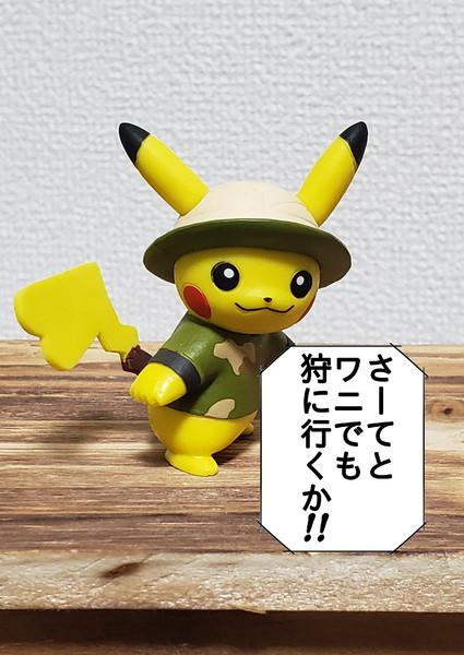 サボリシリーズ!!!