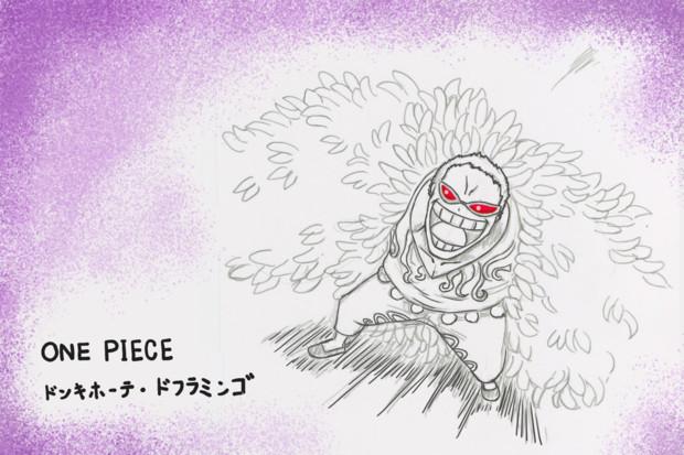 アナログ 誕生日絵 10.23「ドンキホーテ・ドフラミンゴ」