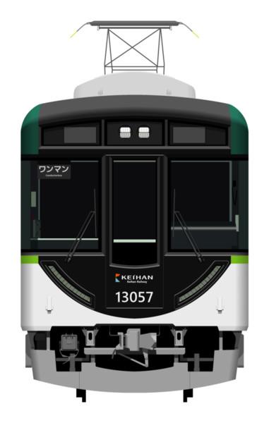 京阪 13000系