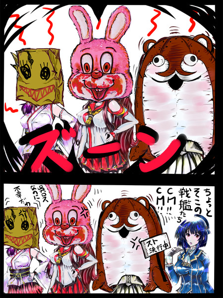 おねがい鎮守府目安箱4巻!