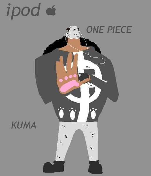 クマ iPod